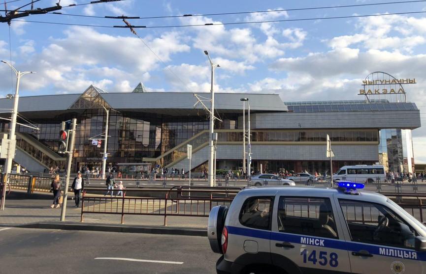 Уголовное дело возбуждено по факту заведомо ложного сообщения об опасности в Минске