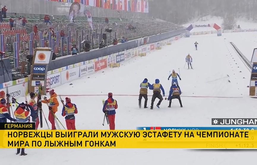 Сборная Норвегии одержала победу в мужской эстафете ЧМ по лыжным гонкам в Германии