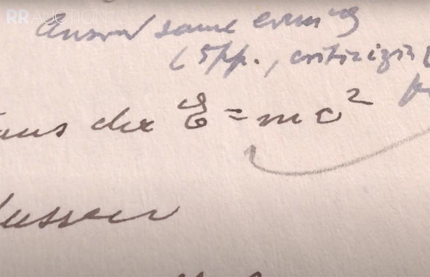 Письмо Эйнштейна с уравнением E=mc² продали на аукционе за $1,2 млн