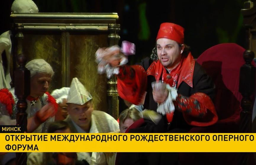 IX Рождественский оперный форум открылся в Большом театре оперы и балета
