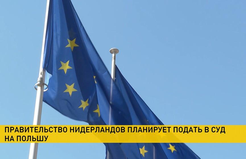 Польше грозят неприятности из-за нарушения обязательств по договорам ЕС