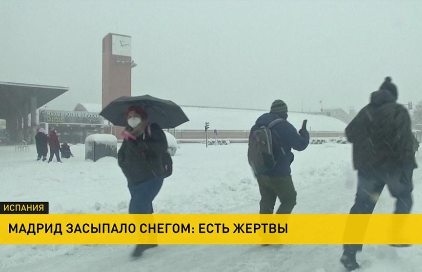 Мадрид засыпало снегом: испанцы осваивают новый способ передвижения