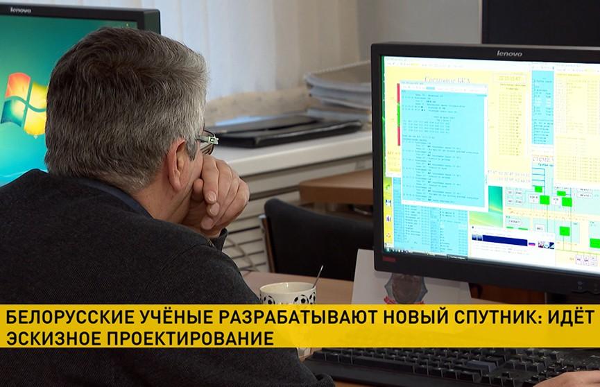 Белорусский космический аппарат продолжит работу на орбите до 2024 года