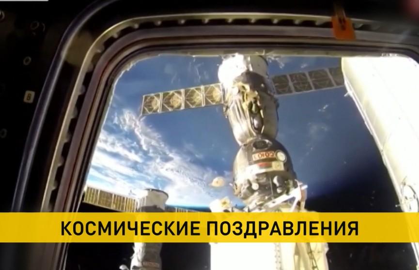Космонавты с МКС поздравили школьников, студентов и педагогов с Днем знаний