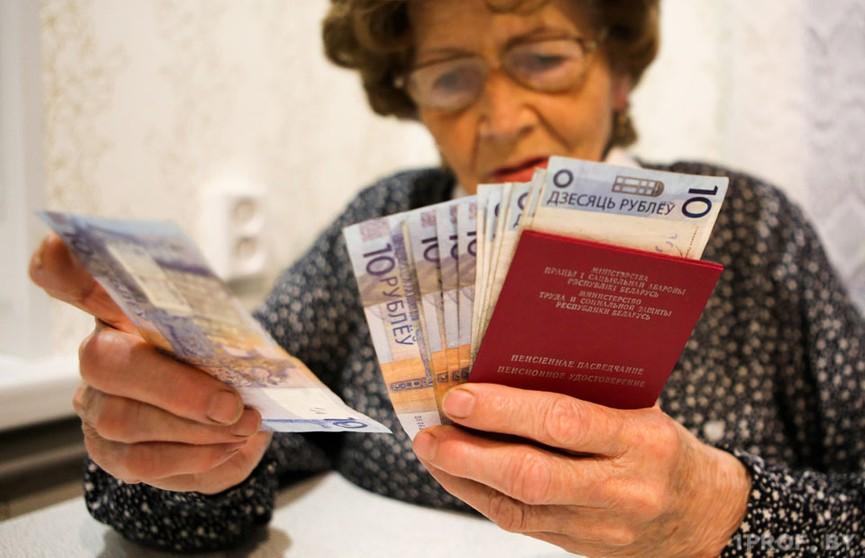 Лукашенко поручил повысить пенсии