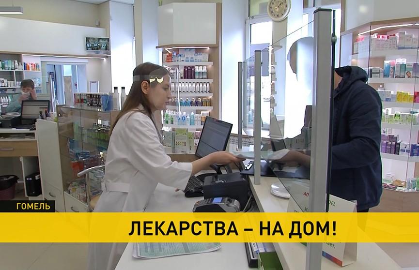 Аптеки в Гомеле развозят лекарства по домам: принимаются заказы от 30 рублей