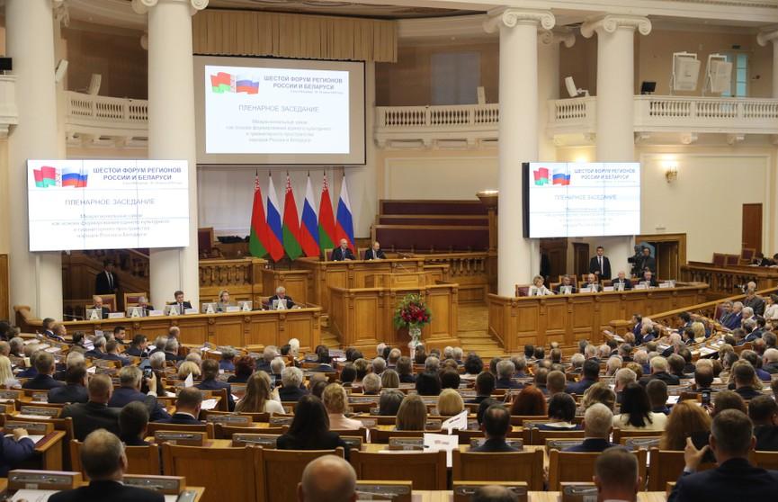Контракты на полмиллиарда долларов: итоги VI Форума регионов Беларуси и России
