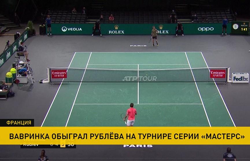 Крупный теннисный турнир проходит в Париже