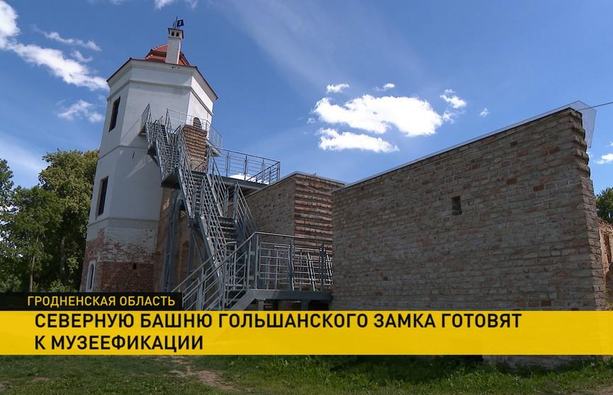 Северную башню Гольшанского замка готовят к музеефикации