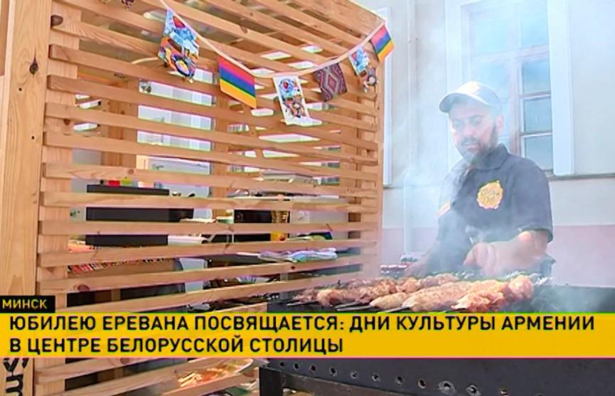 2 800 лет Еревану: в Минске проходит  фестиваль армянской культуры