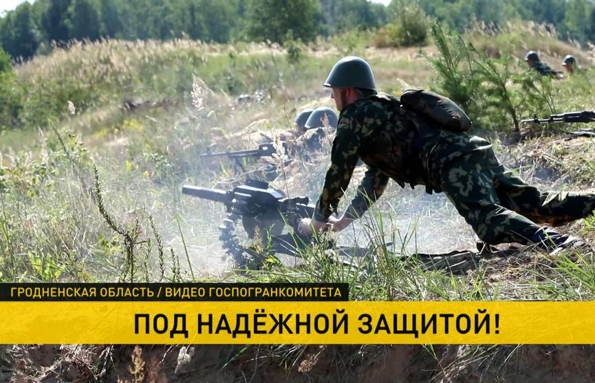 Белорусские границы под надежной защитой: пограничники проводят учения в Гродненской области