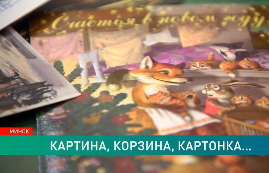 Что дарили и теряли белорусы в новогоднюю ночь?
