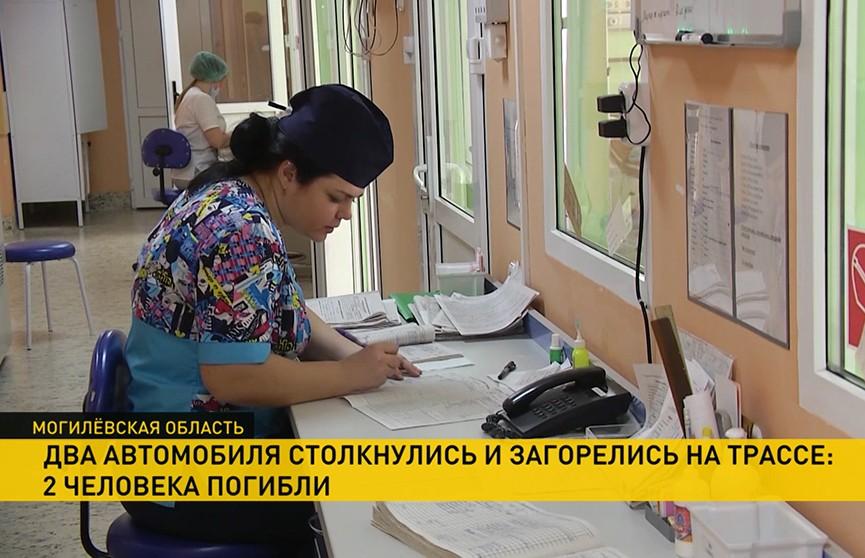 ДТП под Могилевом: два человека погибли, девять – остаются в больницах