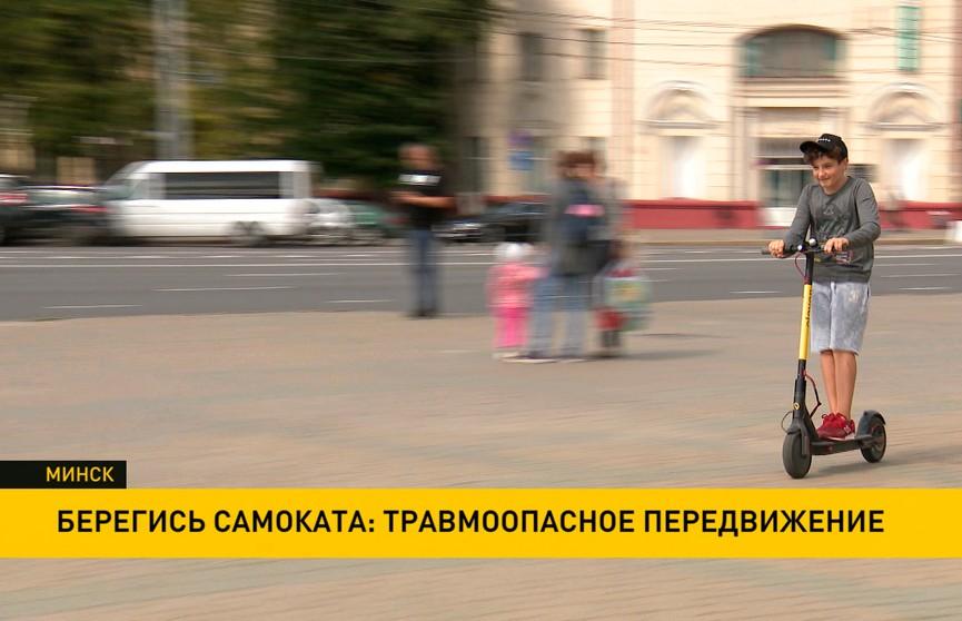 В Беларуси участились случаи падения с электросамокатов. В чем причина и как этого избежать?