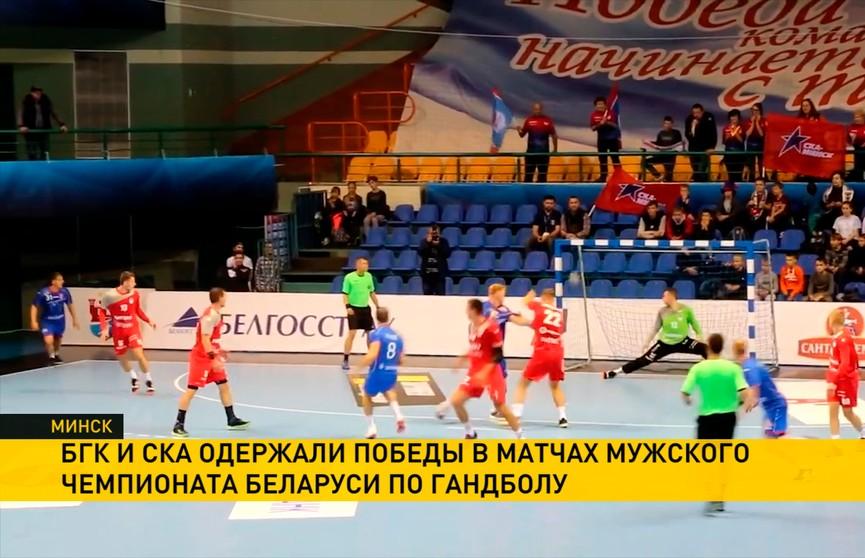 Чемпионат Беларуси по гандболу: БГК имени Мешкова разгромил «Машеку»