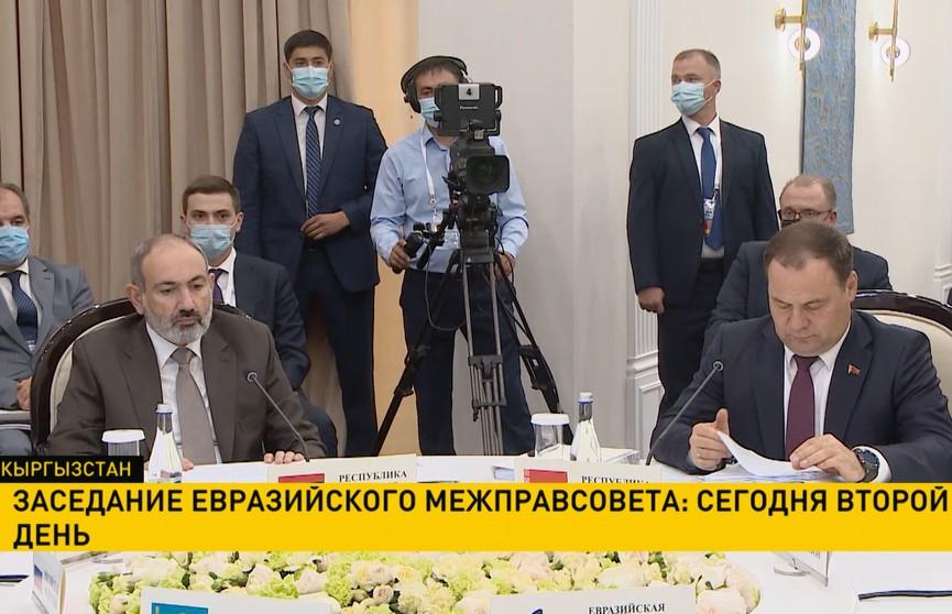 В Кыргызстане завершился межправительственный совет Евразийского экономического союза