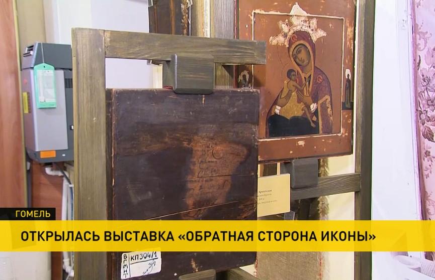 Выставка икон XVII–XX веков открылась в филиале Ветковского музея старообрядчества и белорусских традиций