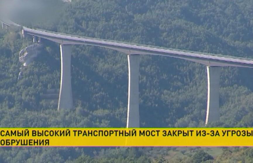 Самый высокий мост Италии закрыли из-за угрозы обрушения