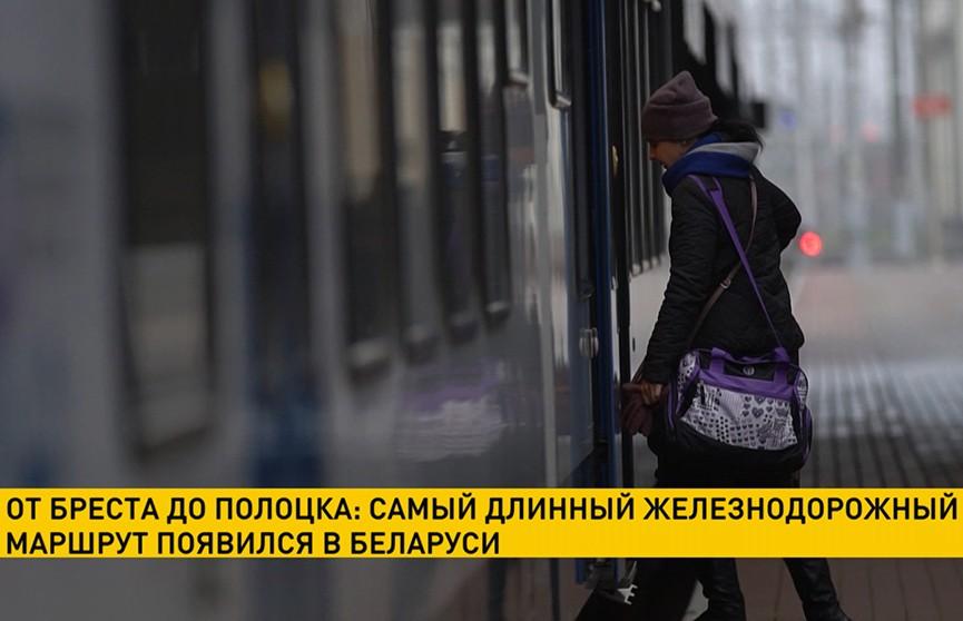 В Беларуси начинает курсировать поезд по самому длинному маршруту.