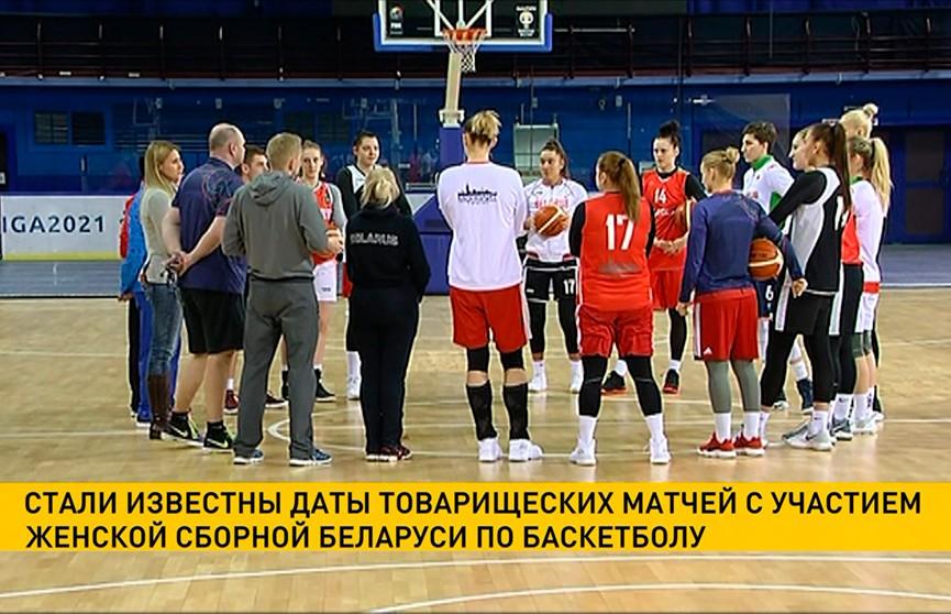 Белорусская женская сборная проведёт шесть баскетбольных спаррингов в преддверии ЧЕ