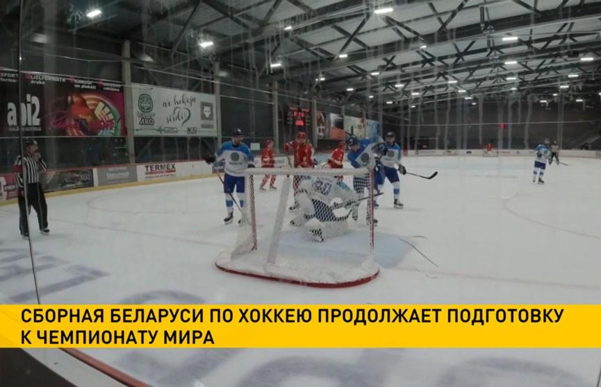 Сборная Беларуси по хоккею готовится к старту чемпионата мира