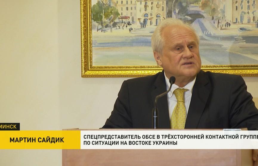 Мартин Сайдик призвал стороны конфликта на востоке Украины обеспечить весеннее перемирие