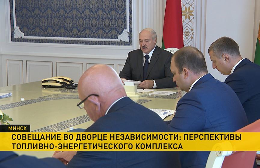 Лукашенко: от надёжности топливно-энергетического комплекса зависит экономика и национальная безопасность страны