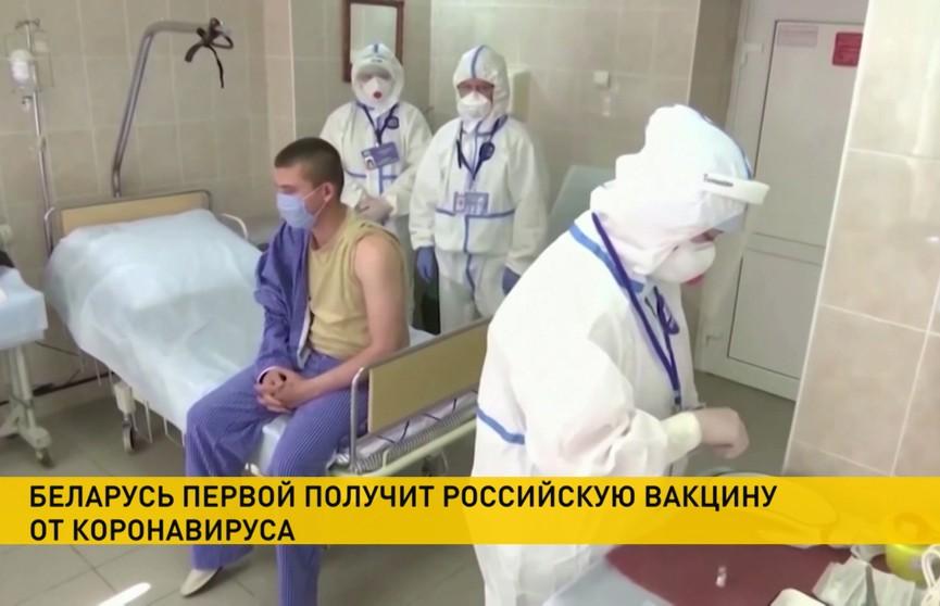 Медучреждения Беларуси готовятся ко второй волне коронавируса