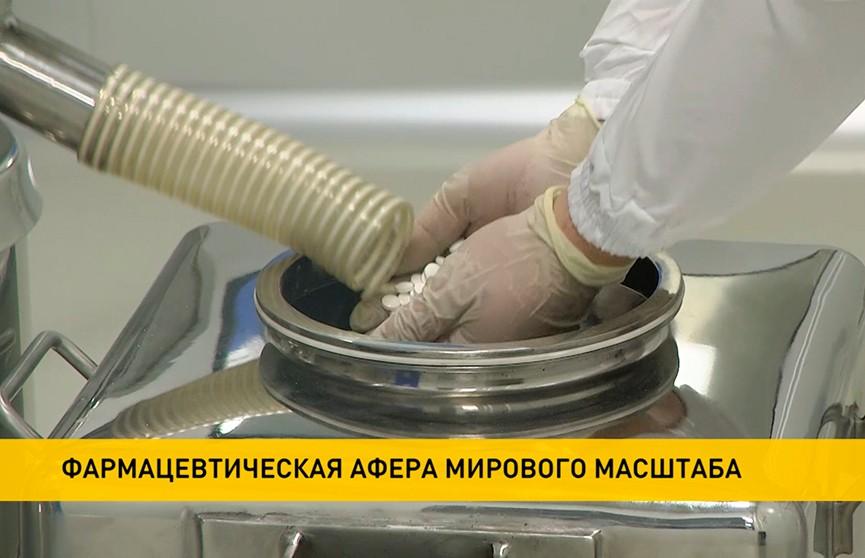 Более 120 человек из 90 стран мира задержаны за торговлю поддельными лекарствами