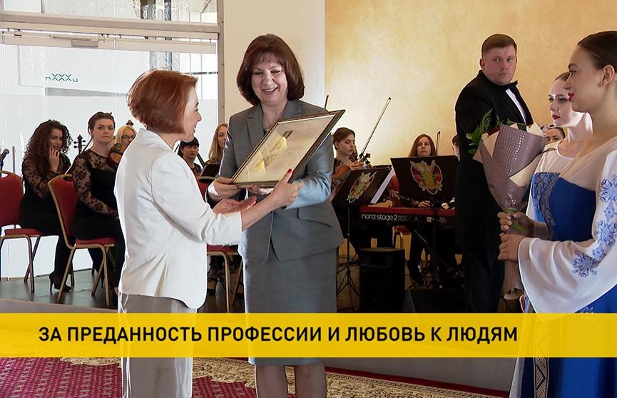 Лучших медиков в преддверии профессионального праздника чествовали во Дворце Республики