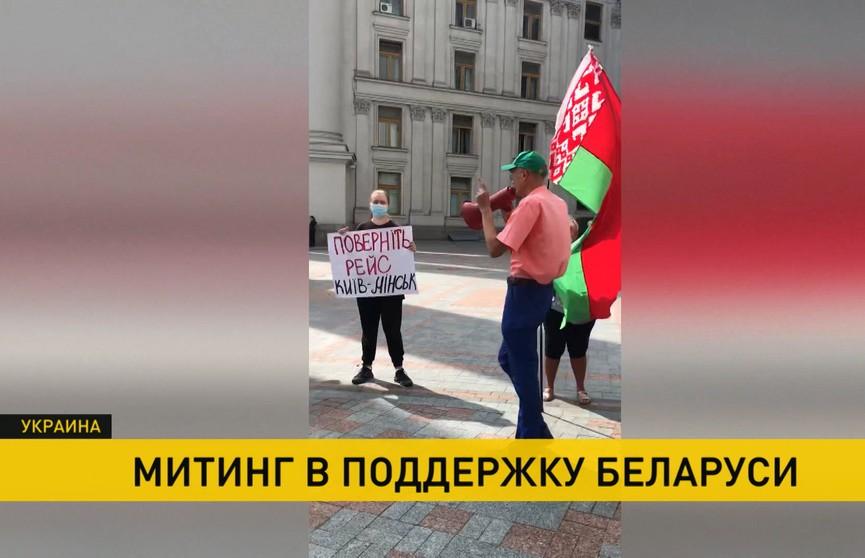 Украинцы требуют вернуть рейс Киев – Минск