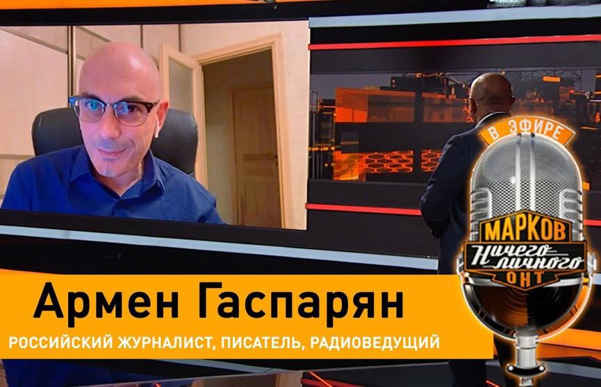 Армен Гаспарян о ситуации в Беларуси, женской роли в протестах, Тихановской, NEXTA и чужих ошибках