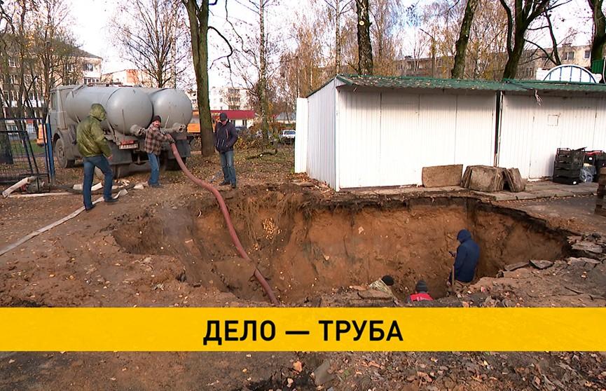 11 жилых домов и два детских сада в Фаниполе остались без отопления и горячей воды из-за прорыва трубы