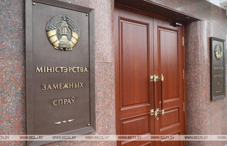 МИД Беларуси занимается ситуацией вокруг ДТП в Смоленской области, в котором пострадали 13 белорусов