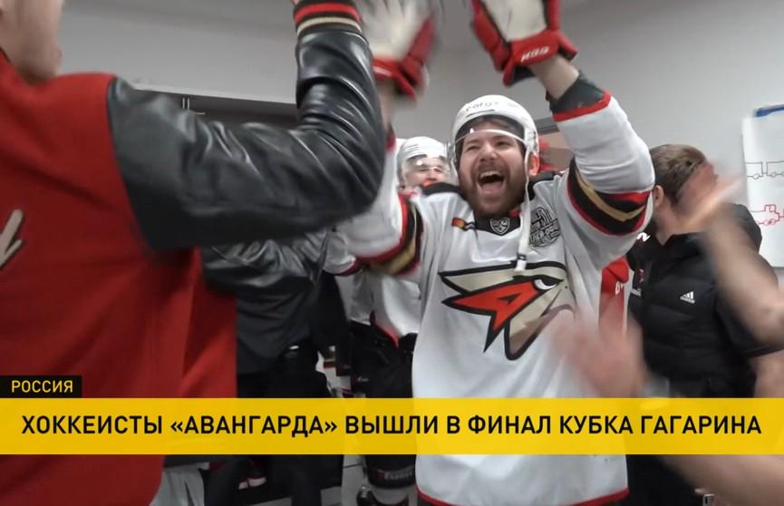 «Авангард» обыграл «Ак Барс» и вышел в финал Кубка Гагарина