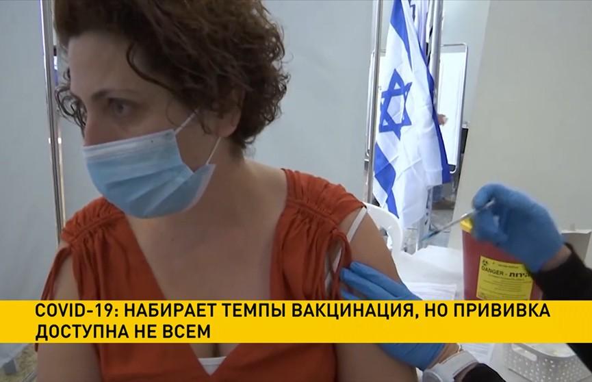 COVID-19: в Израиле почти половина населения получила прививки