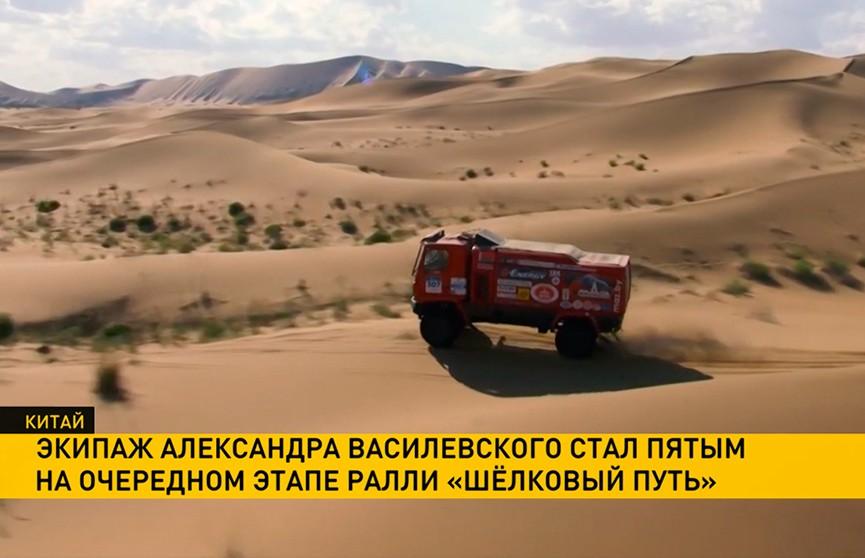 МАЗ Василевского занял пятое место на девятом этапе «Шёлкового пути»