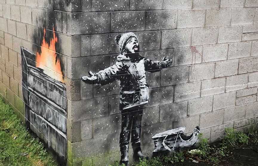 Житель Уэльса избавился от граффити Бэнкси за 130 тысяч долларов