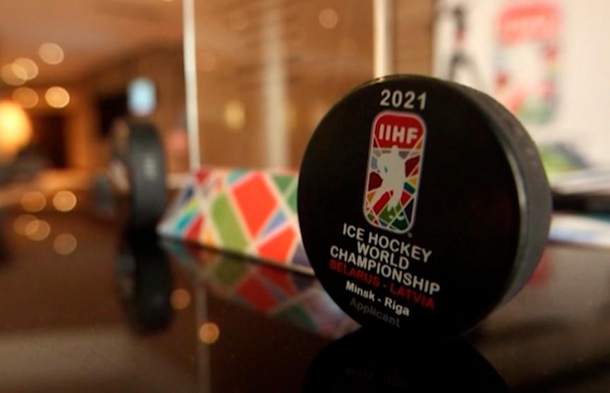 Перенос чемпионата мира по хоккею из Беларуси: как Минск и Рига получили право принимать форум и почему у юных спортсменов забрали мечту?