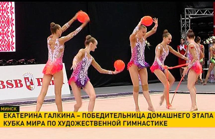 Кубок мира по художественной гимнастике: белорусы завоевали шесть медалей