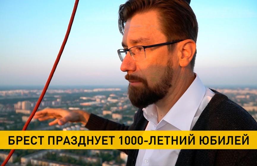 Главный архитектор Бреста Николай Власюк рассказывает, в чем уникальность месторасположения Бреста
