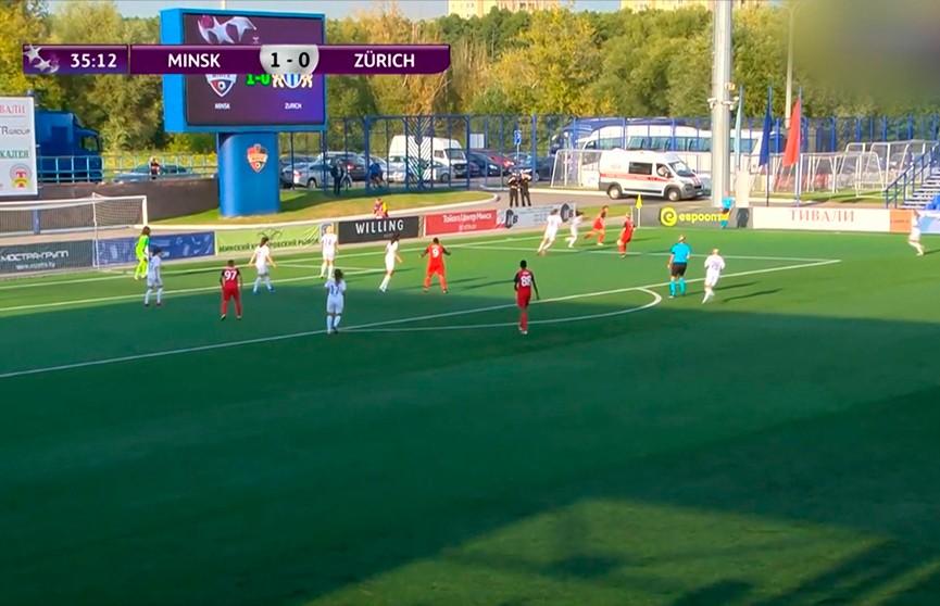 Лига чемпионов: женский ФК «Минск» сыграет с «Барселоной»