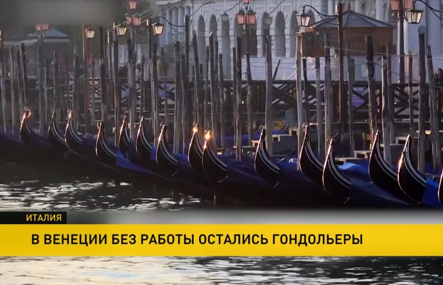 Гондольеры в Венеции остались без работы: Италия недосчиталась 57 млн туристов