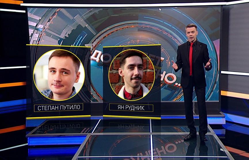 Как экстремистский Telegram-канал в Беларуси захват Дома правительства планировал. Рубрика «Будет дополнено»