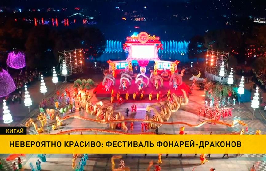 Фестиваль фонарей-драконов открылся в китайском городе Чунцин (ВИДЕО)