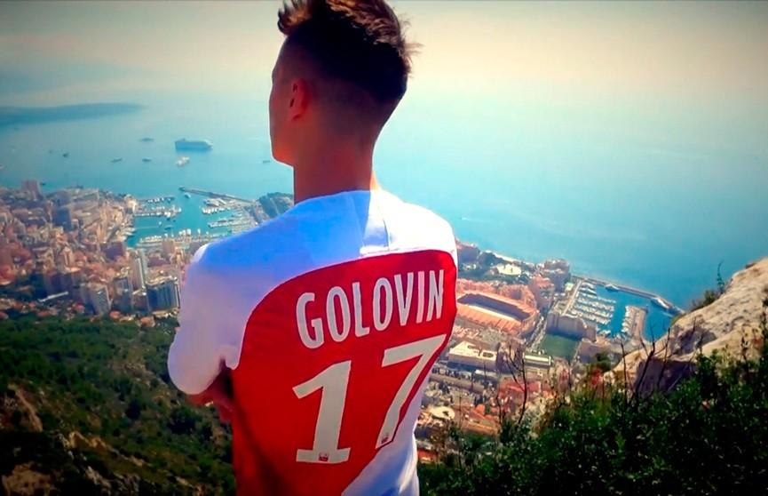 Александр Головин – самый дорогой российский футболист в истории