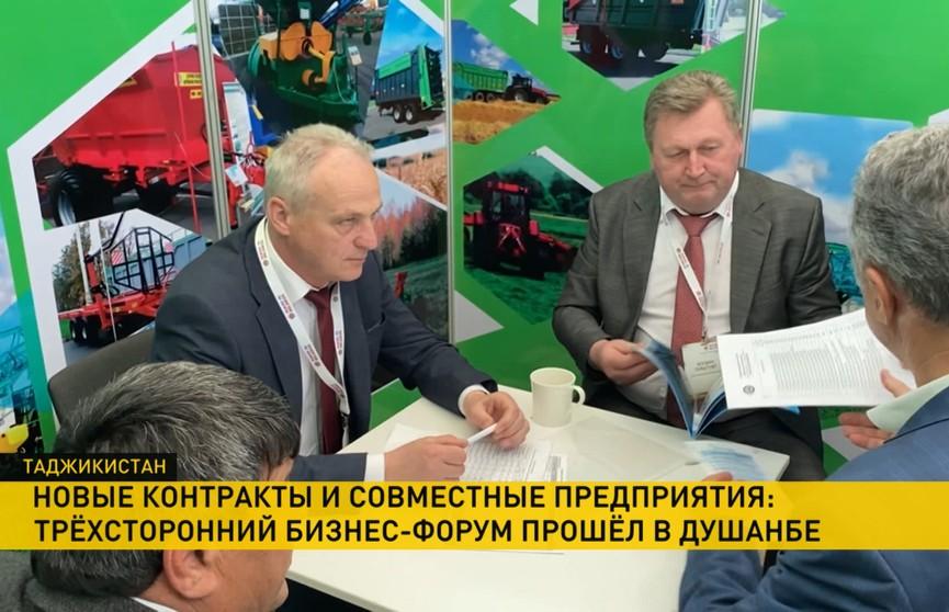 Крупные контракты и новые партнеры: для Беларуси успешно прошёл бизнес-форум «Таджикистан – Беларусь – Афганистан»