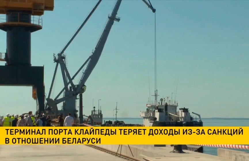 Терминал порта Клайпеды теряет доходы из-за санкций в отношении Беларуси