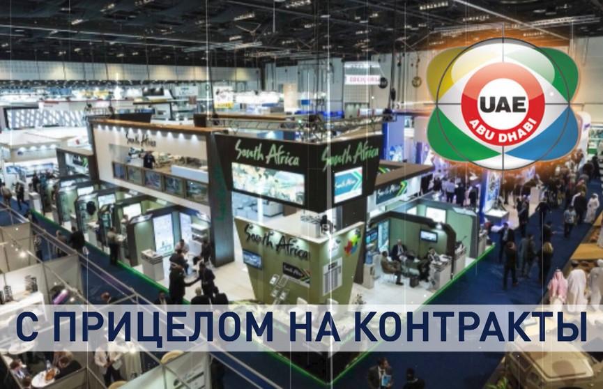 Международная выставка вооружений и военной техники IDEX-2021. Чем в Эмиратах удивляют белорусы?