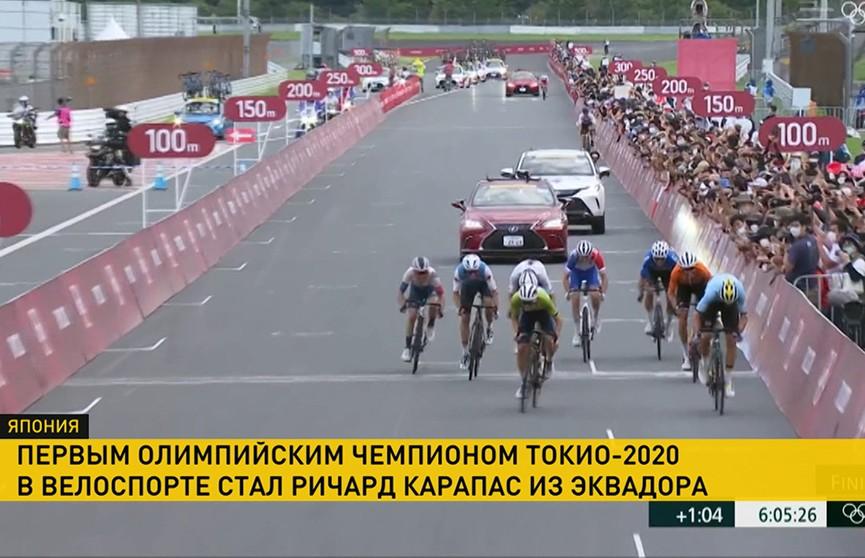Велоспорт на Олимпиаде: разыграны первые медали